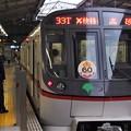 京急線品川駅2番線 都営5320F(浅草線開業60周年HM)エアポート快特高砂行き客終合図