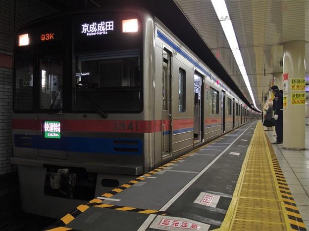都営浅草線東銀座駅2番線 京成3848F快速特急京成成田行き