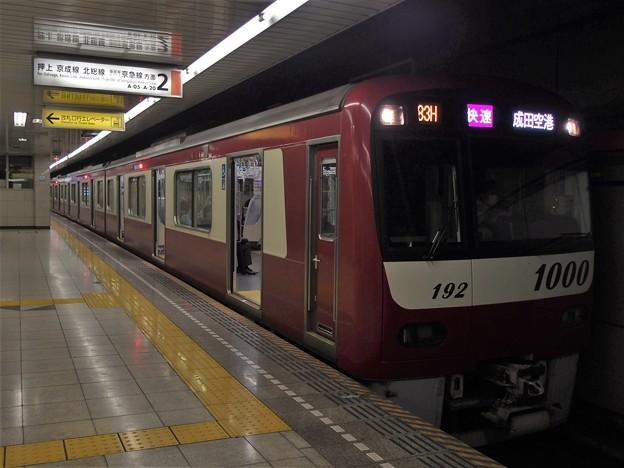 都営浅草線戸越駅2番線 京急1185F快速成田空港行き