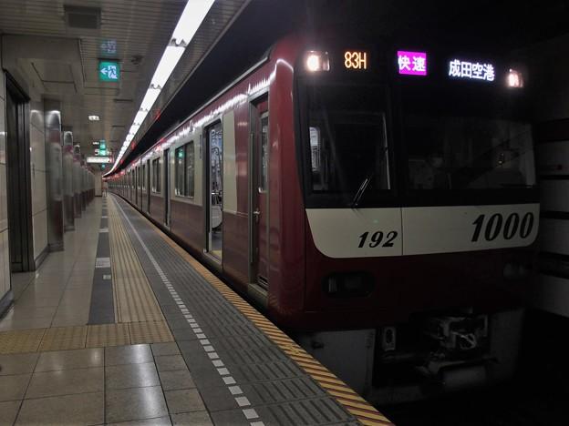 都営浅草線高輪台駅2番線 京急1185F快速成田空港行き