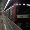 Photos: 都営浅草線高輪台駅2番線 京急1185F快速成田空港行き