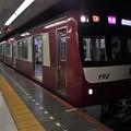 京成押上線押上駅4番線 京急1185F快速成田空港行き(2)