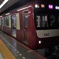 京成押上線押上駅4番線 京急1185F快速成田空港行き