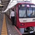 京成押上線青砥駅3番線 京急1185F快速成田空港行き側面よし