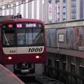 京成押上線青砥駅3番線 京急1185F快速成田空港行き前方確認