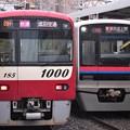 京成本線京成小岩駅3番線 京急1185F快速成田空港行き前方確認