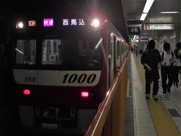 Photos: 都営浅草線西馬込駅1番線 京急1185F快速西馬込行き