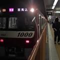 都営浅草線西馬込駅1番線 京急1185F快速西馬込行き
