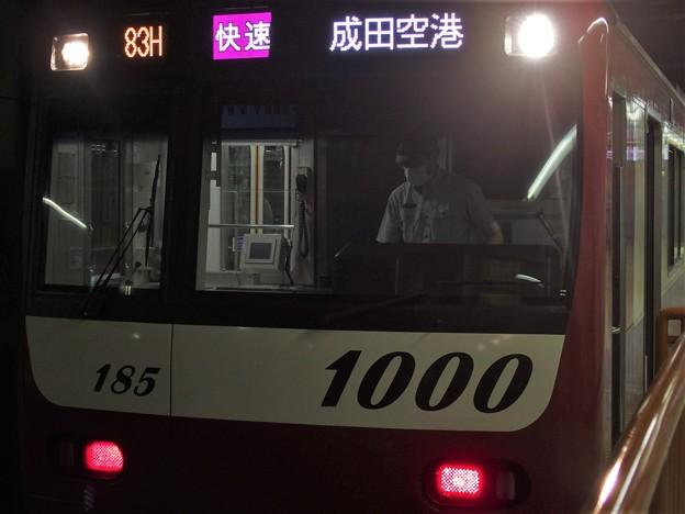 Photos: 都営浅草線西馬込駅1番線 京急1185F快速成田空港行き