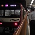 Photos: 都営浅草線西馬込駅1番線 京急1185F快速成田空港行き表示確認