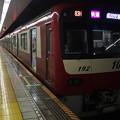 Photos: 都営浅草線西馬込駅1番線 京急1185F快速成田空港行き(2)