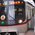 京急線平和島駅2番線 都営5320F(浅草線開業60周年HM)エアポート急行羽田空港行き(2)