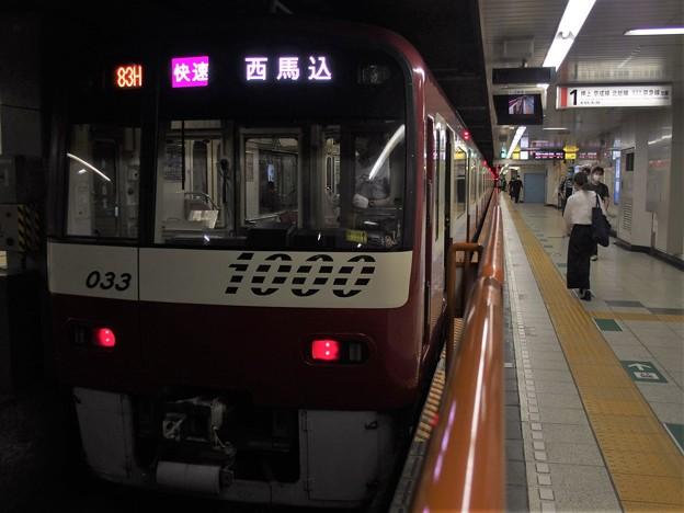 都営浅草線西馬込駅1番線 京急1033F快速西馬込行き