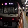 Photos: 都営浅草線西馬込駅1番線 京急1033F快速西馬込行き