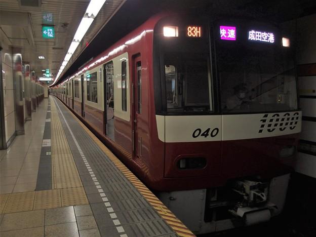 Photos: 都営浅草線高輪台駅2番線 京急1033F快速成田空港行き