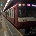 都営浅草線高輪台駅2番線 京急1033F快速成田空港行き