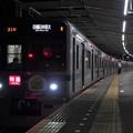 京成押上線青砥駅3番線 北総7308F(相互直通30周年HM)特急印旛日本医大行き