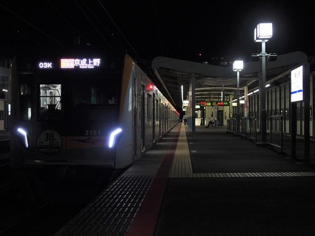 北総線東松戸駅2番線 京成3151F(相互直通30周年HM)アクセス特急京成上野行き