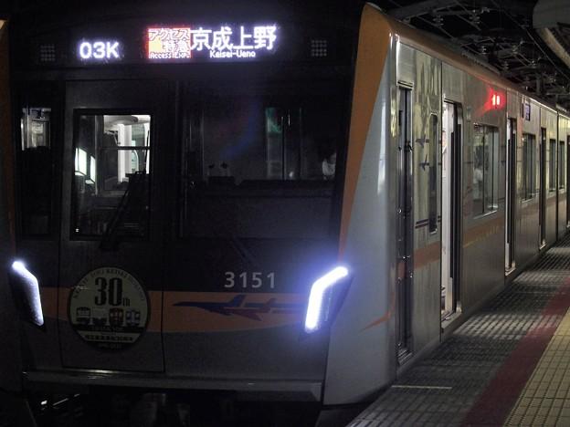 北総線東松戸駅2番線 京成3151F(相互直通30周年HM)アクセス特急京成上野行き(2)