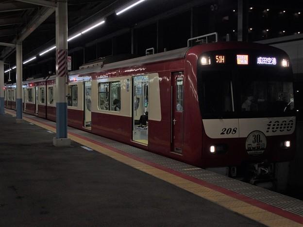 北総線東松戸駅4番線 京急1201F(相互直通30周年HM)アクセス特急成田空港行き(2)