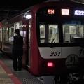 北総線新鎌ヶ谷駅3番線 京急1201F(相互直通30周年HM)アクセス特急成田空港行き