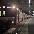 京成押上線青砥駅3番線 京急1201F(相互直通30周年HM)アクセス特急成田空港行き