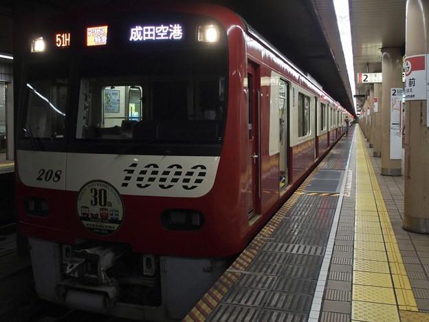 都営浅草線蔵前駅2番線 京急1201F(相互直通30周年HM)アクセス特急成田空港行き
