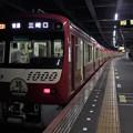 京成押上線青砥駅1番線 2162H 京急1201F(相互直通30周年HM)普通三崎口行き