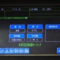 2162H行先表示器設定モニター 京急1201F普通三崎口行き