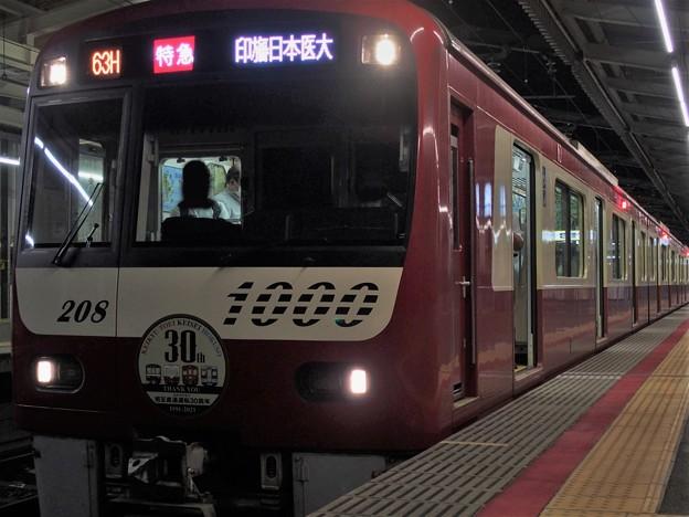 北総線東松戸駅3番線 京急1201F(相互直通30周年HM)特急印旛日本医大行き(2)
