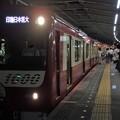 京成押上線青砥駅3番線 京急1201F(相互直通30周年HM)特急印旛日本医大行き