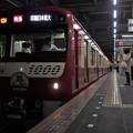 京成本線高砂駅3番線 京急1201F(相互直通30周年HM)特急印旛日本医大行き
