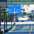 Photos: 蔵出し:道路