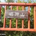 Photos: myoujin116