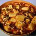 Photos: 中華街の麻婆豆腐が作れるソース_完成