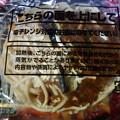 極太麺のパスタ 濃厚ミートソース2