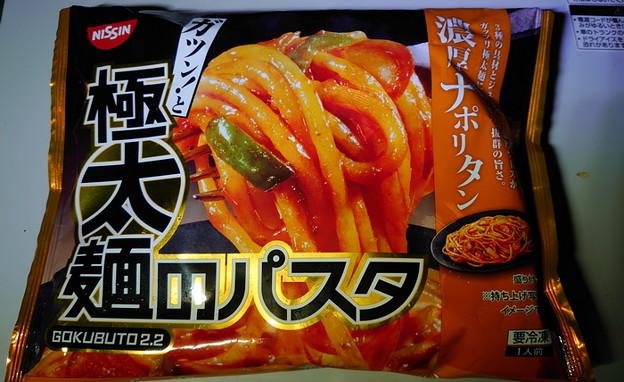 極太麺のパスタ 濃厚ナポリタン