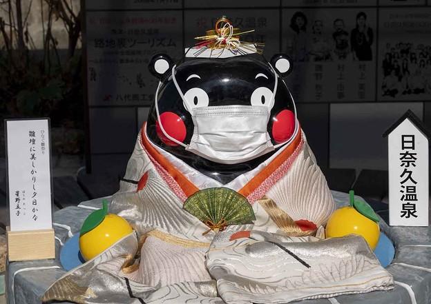 Photos: 日奈久温泉雛飾り