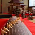 Photos: 町家物語館