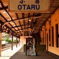 Photos: 小樽駅4番線