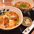 Photos: カツ丼そば定食