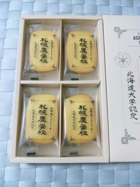 北海道ミルククッキー。