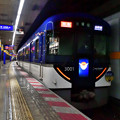 Photos: 2021_0228_133032 祇園四条駅