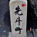 2021_0228_133548 先斗町