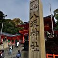 2021_0228_140049 八坂神社