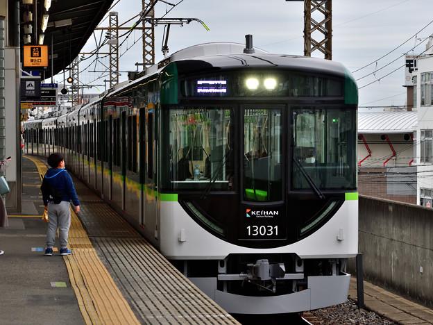 2021_0307_164821 萱島駅到着
