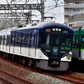 Photos: 2021_0307_120426 【3000系-3004F】