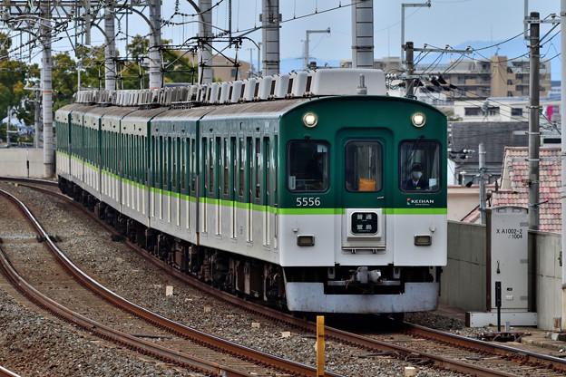 2021_0307_121411 京阪5000系 最後の活躍 5556F