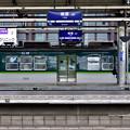 2021_0502_163722 京阪樟葉駅