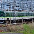 2021_0502_164031 樟葉駅大阪側